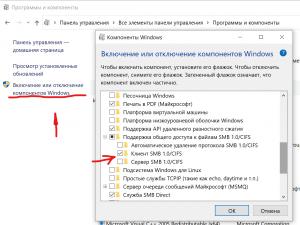 TimeCapsule windows 10